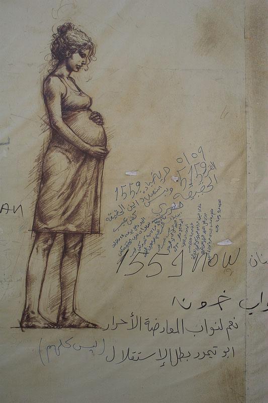 Pregnant_graffiti